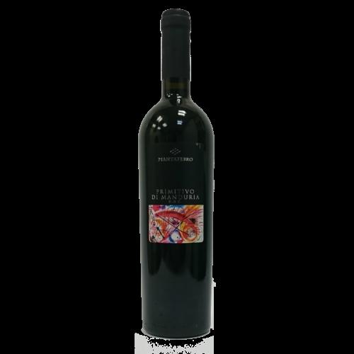 義大利47紀年紅酒mifly