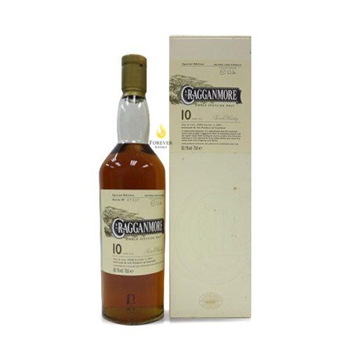克萊根摩10年原酒